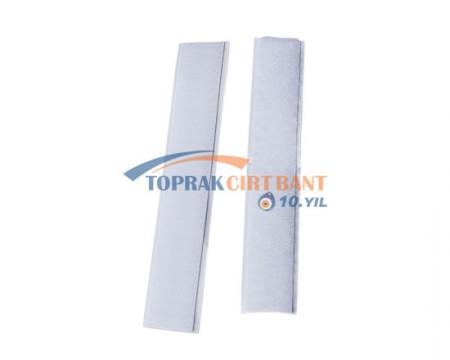 Square Shaped Custom Cut Adhesive Back Hook & Loop White (20mm width)