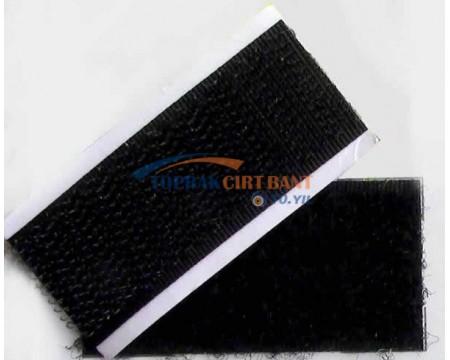 Square Shaped Custom Cut Adhesive Back Hook & Loop Black (20mm width)