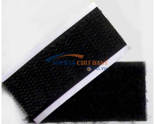 Square Shaped Custom Cut Adhesive Back Hook & Loop Black (20mm width)