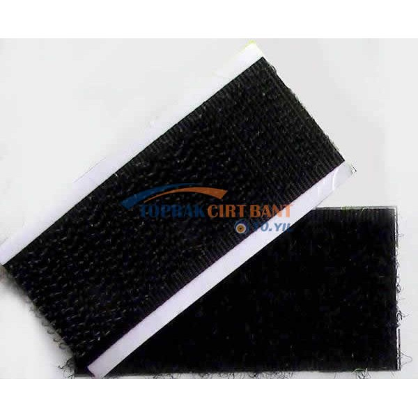 Square Shaped Custom Cut Adhesive Back Hook & Loop Black (50mm width)